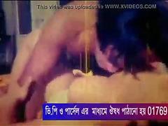 Bangla song